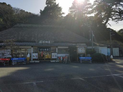 【伊豆旅行】ボラ納屋