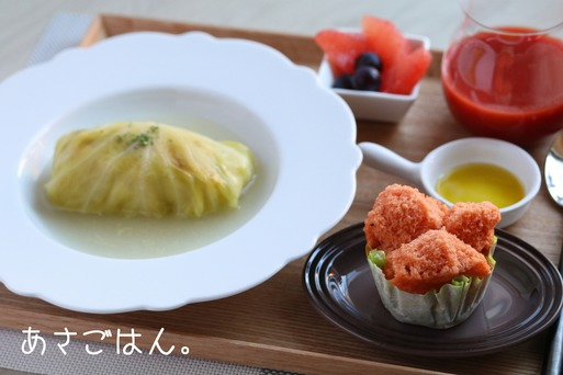 【朝ごはん】野菜ジュース蒸しパン