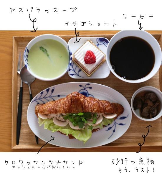【料理】ひとりで朝ごはん。