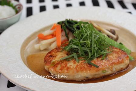 ■豆腐ハンバーグ