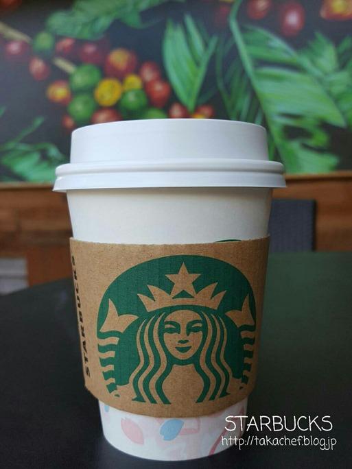 スタバのアメリカンコーヒー?