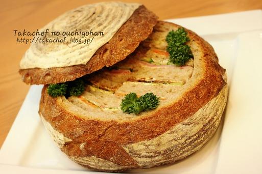 本川越シェフのパンシュープリーズ  パンの中に入ったサンドイッチだよ~