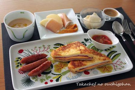 ■クロックムッシュで朝ごはん