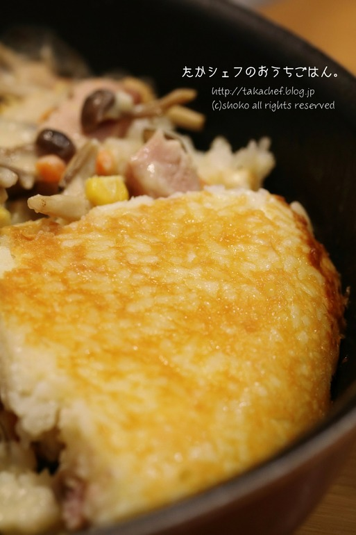 【料理】フライパンチキンドリア と ちょっとおやびんブランカ