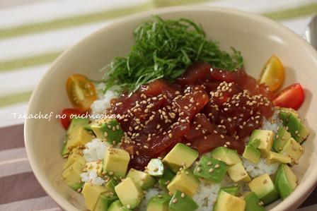■マグロアボカド丼
