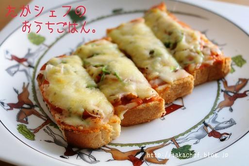 ピザトーストを美味しく作る方法