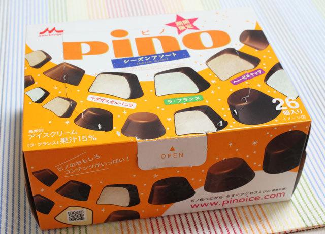 ■ピノ  シーズンアソード