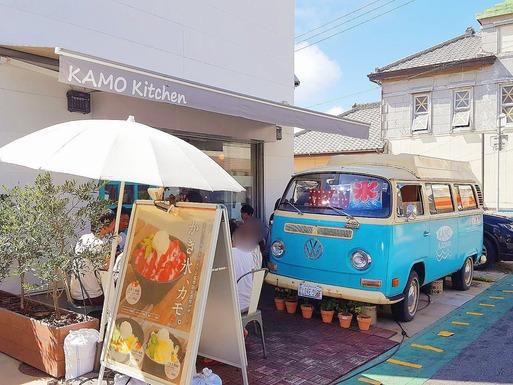 【ペット可】KAMO  Kitchen(カモキッチン)