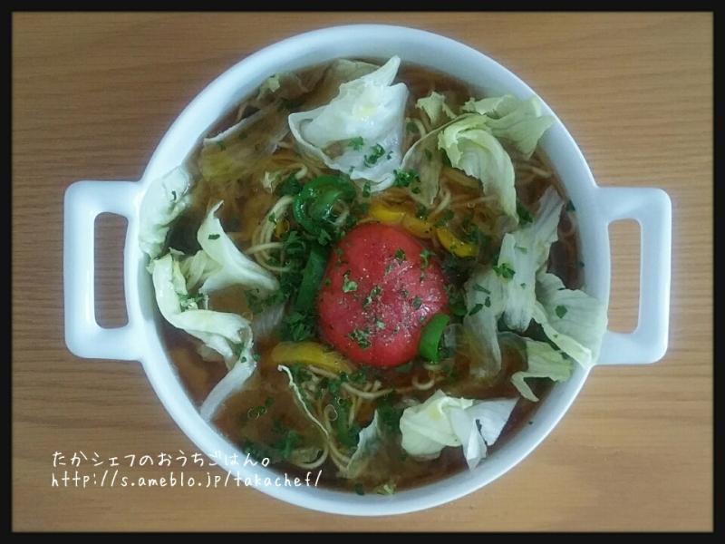 ■オリーブ麺が食べたい