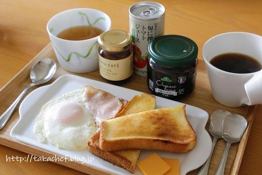 【朝ごはん】コンソメスープな朝ごはん。