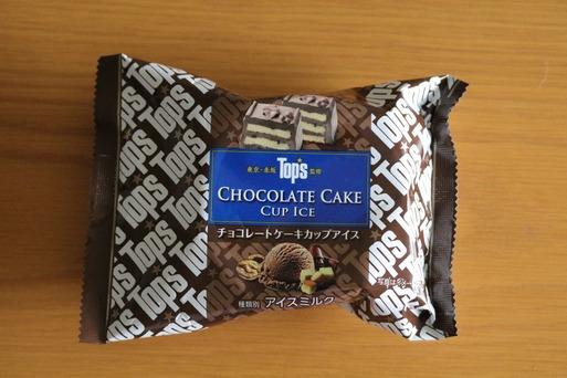 【日記】トップスのチョコレートケーキアイスを食してみたのだが…。