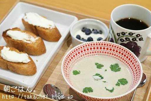 【料理】朝ごはん。と目力