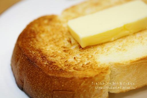 【食パン】セントルベーカリーのパンを食べ比べて見る