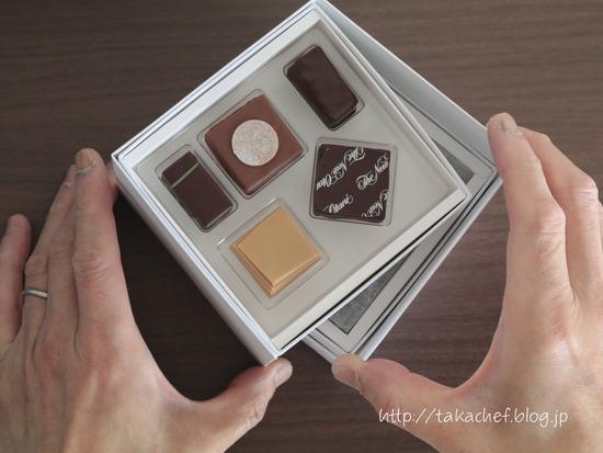今年頂いたバレンタインチョコレート!!