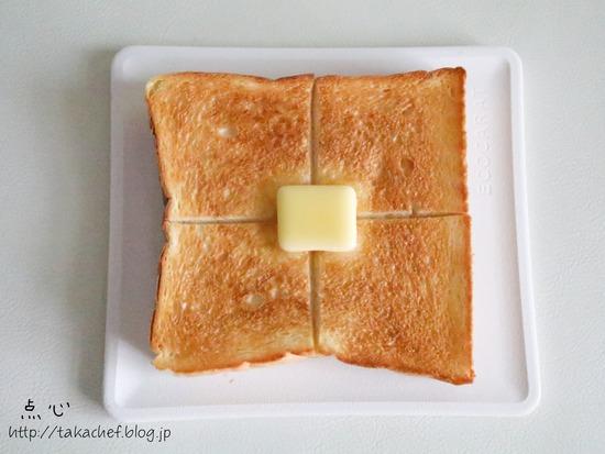 【おいしいもの】食パン その② ~点心の食パン~
