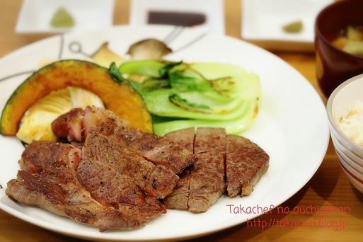 肉が食べたい