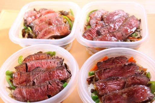 【お弁当】冷凍ステーキ弁当