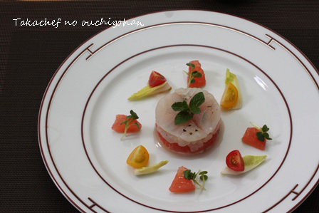 ■グレープフルーツと鯛のミルフィーユ  グレープフルーツチャレンジ8日目