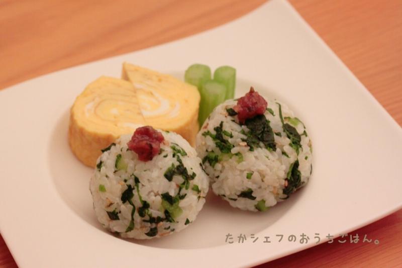■野沢菜おにぎりのお夜食