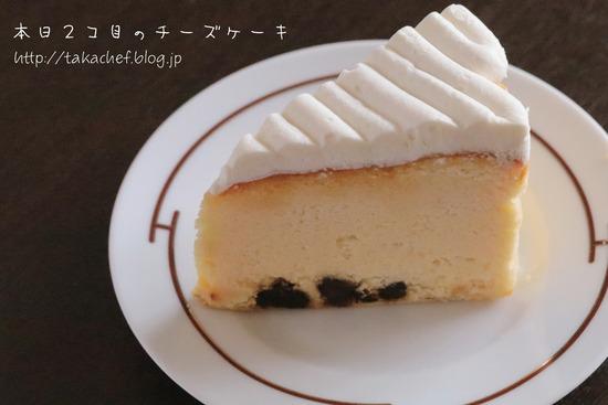 【おいしいもの】東京スーパーチーズケーキ