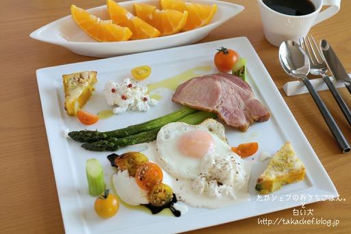 【朝ごはん】チーズ食べ比べ