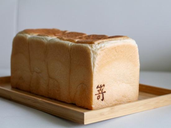 食パン ~嵜本
