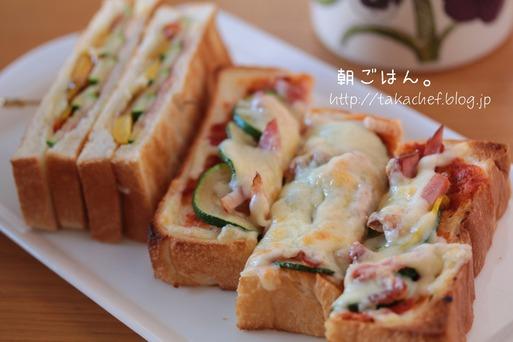 【料理】サンドイッチで朝ごはん。