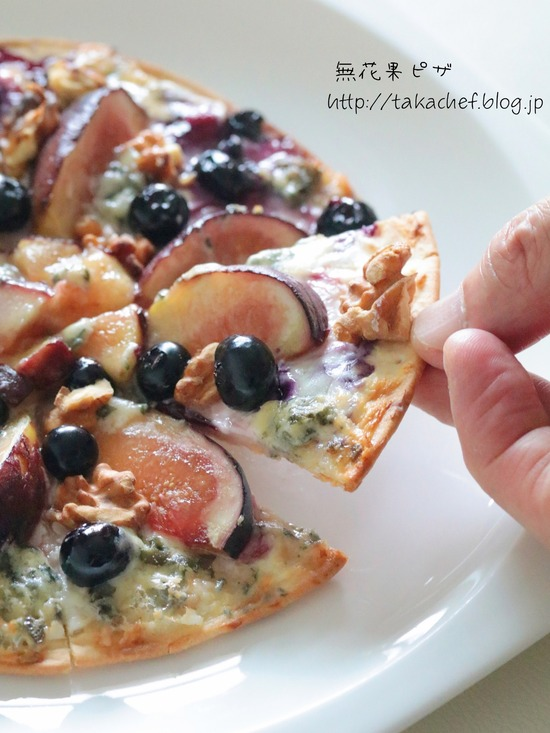 【朝ごはん】無花果のピザ