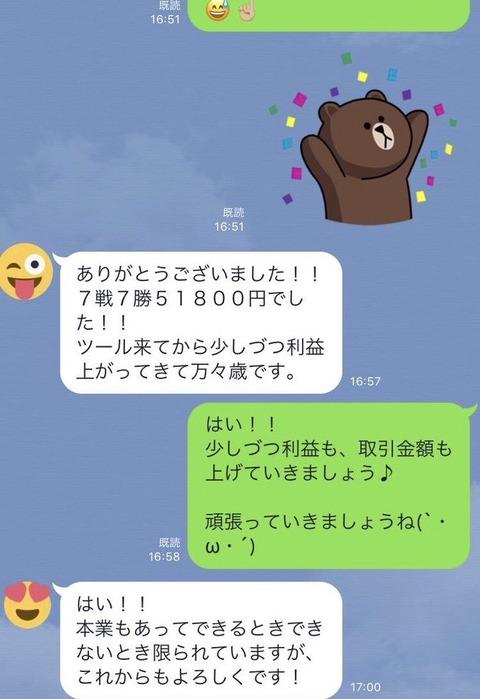 S__7995399