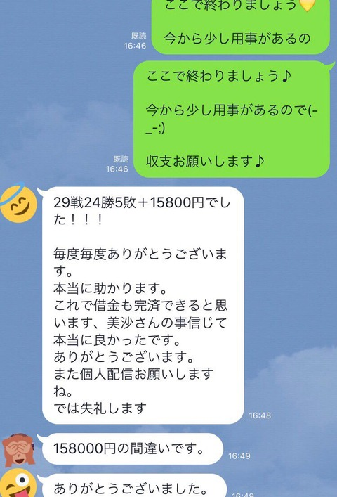 S__8028165