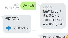 1498138301732