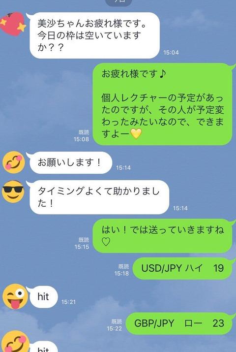 S__8028164