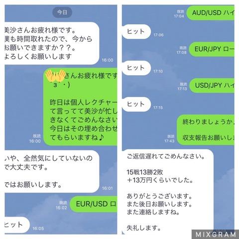 S__8192002