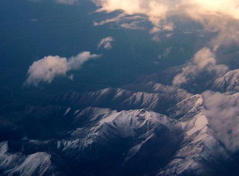 きれん山脈