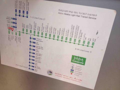 券売所の路線図