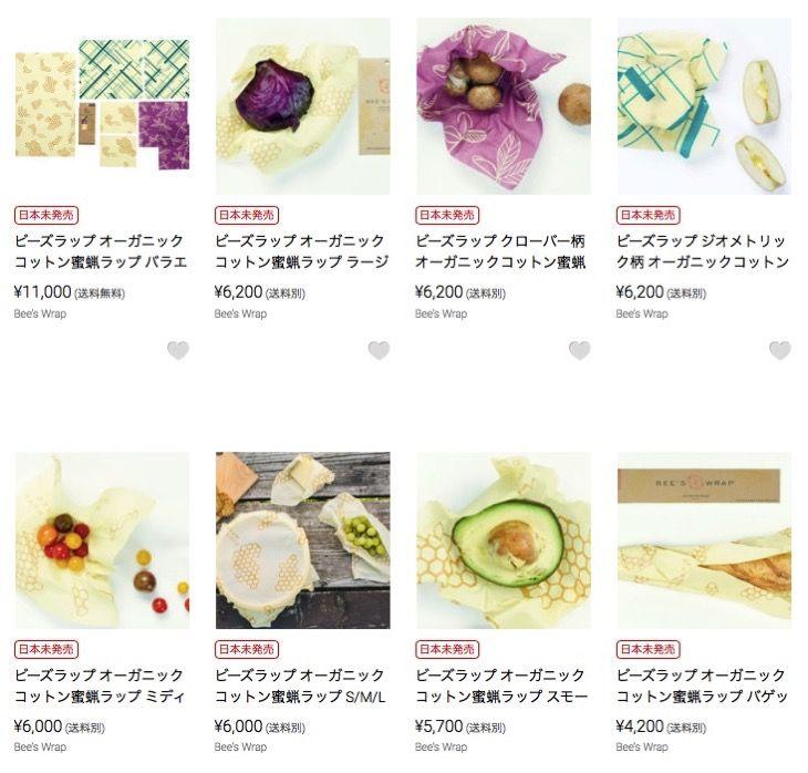 Bee s Wrap日本未発売