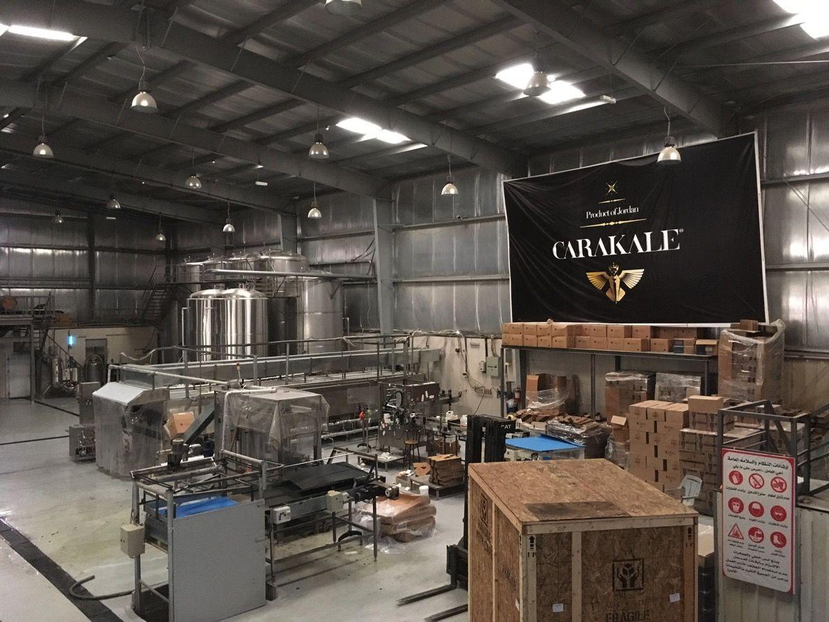 Carakale工場内部