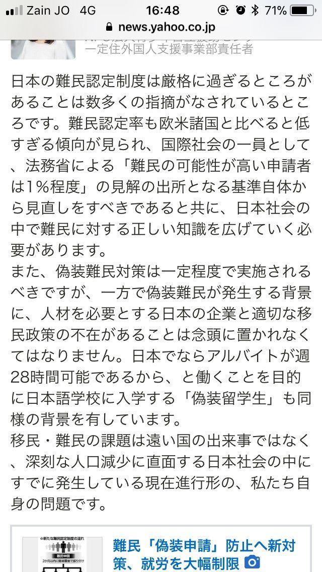 オーサーコメント田中さん