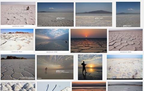 Danakil salt lake