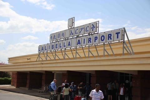 ラリベラ空港