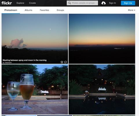 flickrのビクトリアの滝写真