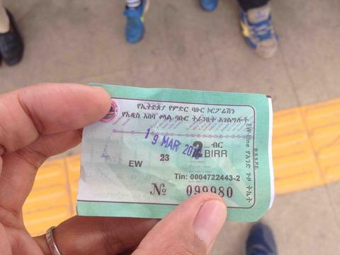チケット表