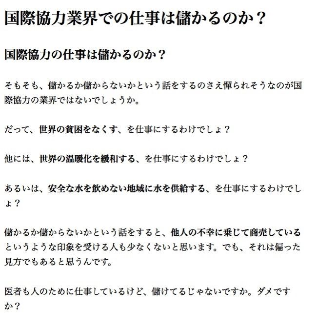 Note記事1