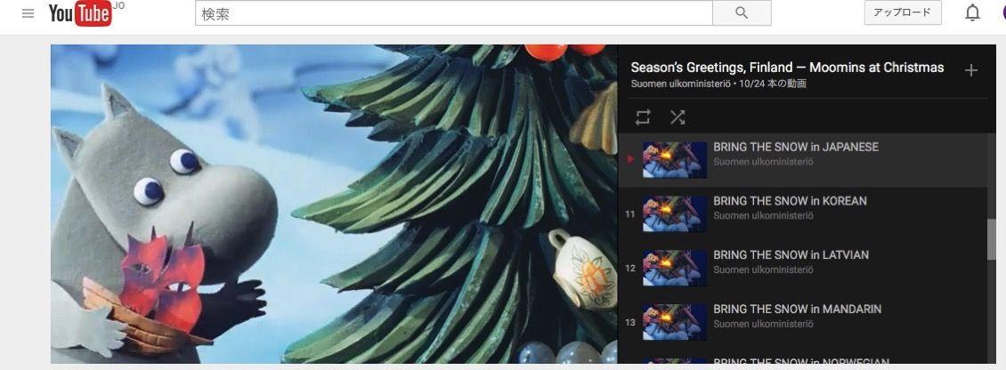 ムーミンのクリスマス動画