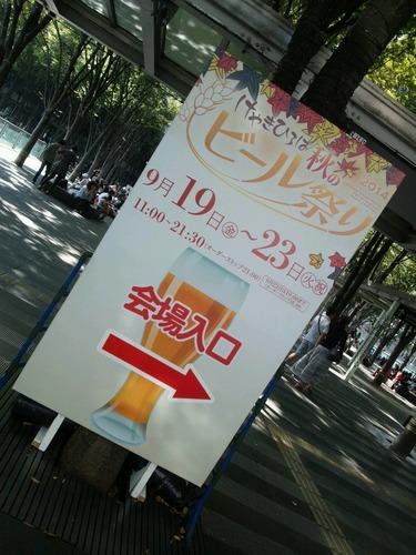 2014-09-23-13-12-39_photo