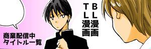 bltl-banner