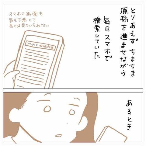 IMG_8011