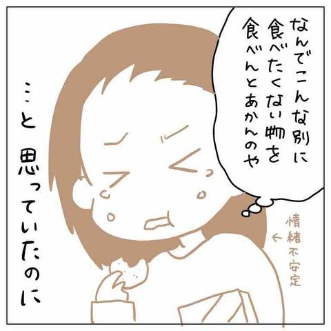 IMG_7950