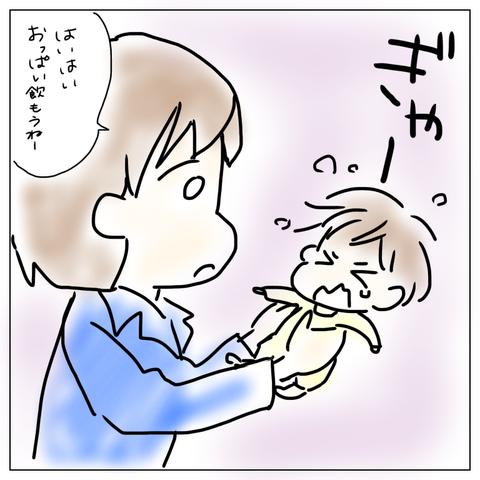 IMG_9760