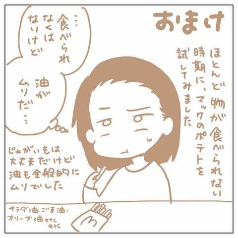 IMG_7963